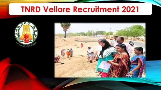 TNRD Vellore Recruitment 2021 15 Office Assistant Posts – Apply online
