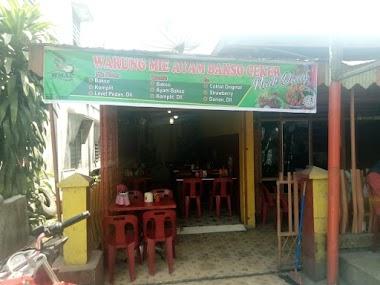 Warung Mie Ayam Bakso Ceker Naik Daun - Percetakan Tanjungbalai