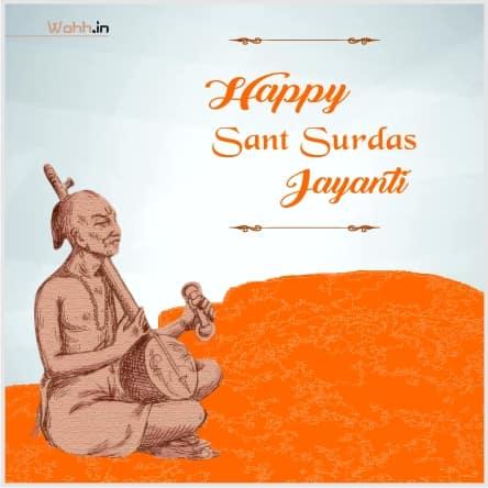 Surdas Jayanti Messages Greetings