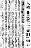 http://doro-chiba.org/nikkan_dc/n2017_07_12/n8356.htm