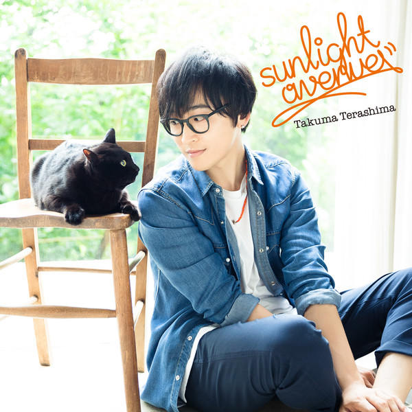 [Single] 寺島拓篤 – sunlight avenue (2016.08.17/MP3/RAR)