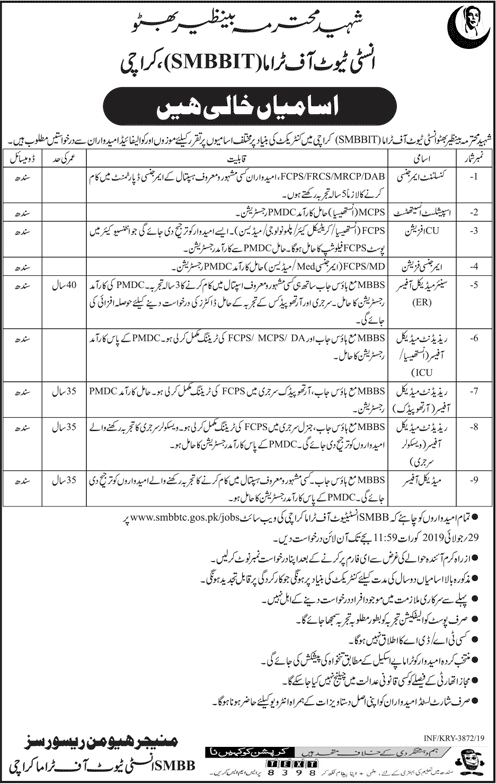 Jobs In Shaheed Mohtarma Benazir Bhutto Institute Of Trauma Karachi