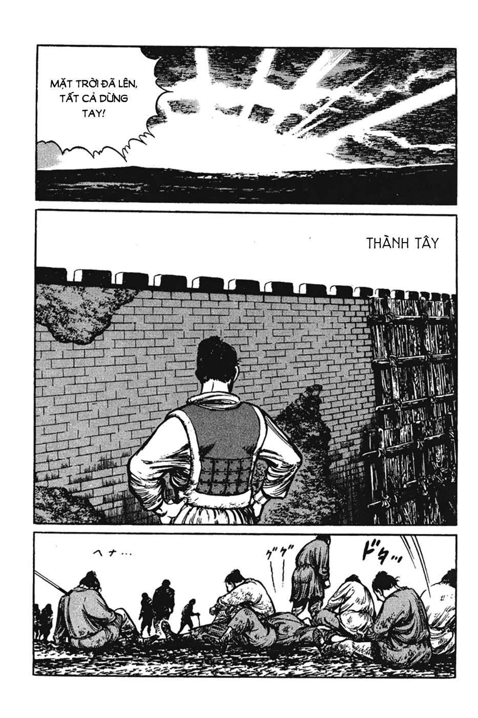 Bokko Chapter 3: Cách Ly sửa thành trang 12