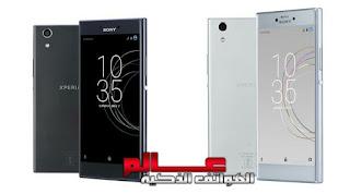 مواصفات و مميزات هاتف Sony Xperia R1 plus مواصفات هاتف سوني ﺇﻛﺴﺒﺮﻳﺎ ﺁﺭ ١ بلس