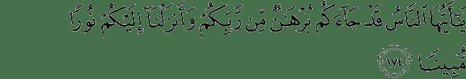 Surat An-Nisa Ayat 174