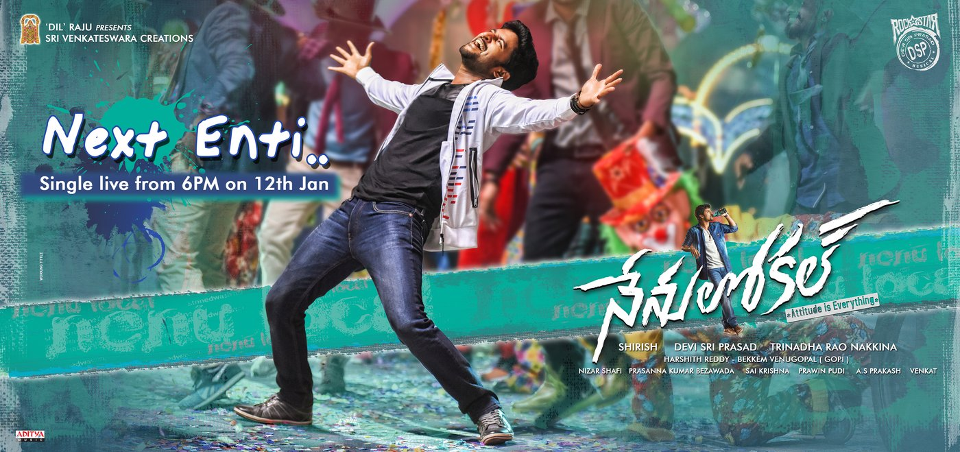 Nenu local movie wallpapers-HQ-Photo-18