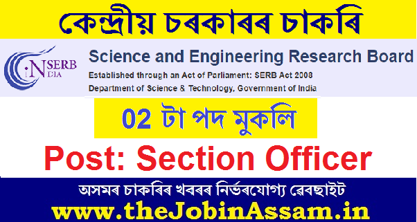 SERB recruitment 2020: Apply for 02 section Assistant Posts
