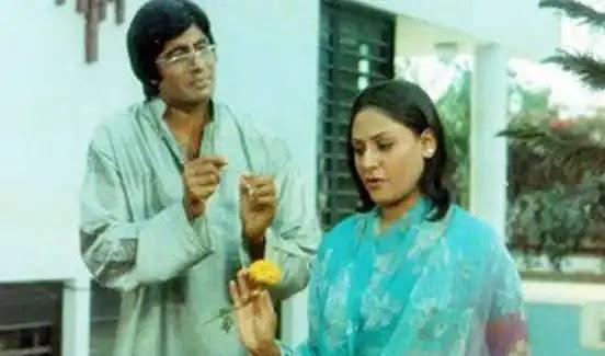 The 46 year old film 'Chupke Chupke' is celebrated by Amitabh Bachchan