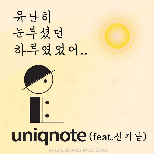 Uniqnote – 유난히 눈부셨던 하루였었어 – Single