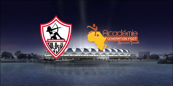 مشاهدة مباراة الزمالك وجينيراسيون فوت بث مباشر بتاريخ 14-09-2019 دوري أبطال أفريقيا
