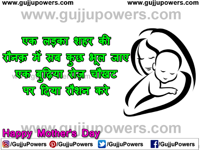 happy teachers day to mom