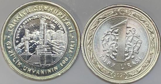 Turkey 1 lira 2021 - 100 years of 'Gazi' title being given to Antep