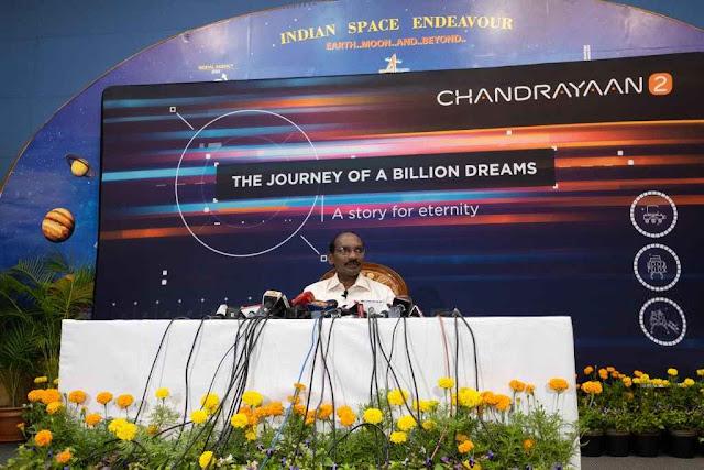 Indian Elite Moon Mission Chandrayaan 2