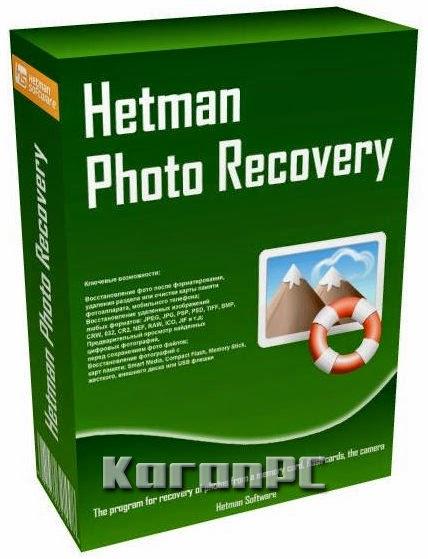 Hetman Photo Recovery 4.1 + Key