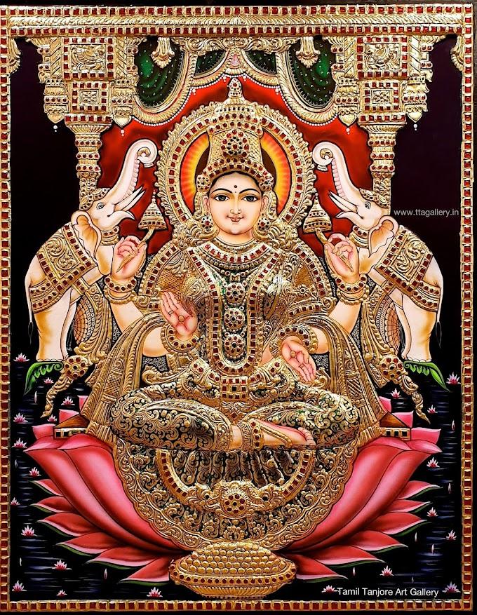 ஸ்ரீ கஜலக்ஷ்மி அஷ்டோத்திரம் தமிழ் அர்ச்சனை
