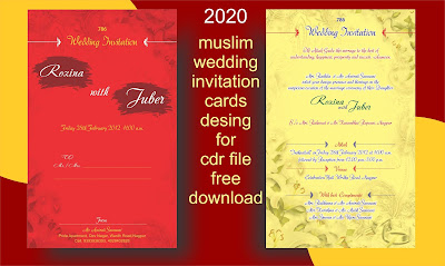 muslim wedding invitation cards matter