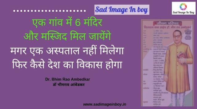 dr br ambedkar photos download | ambedkar pictures