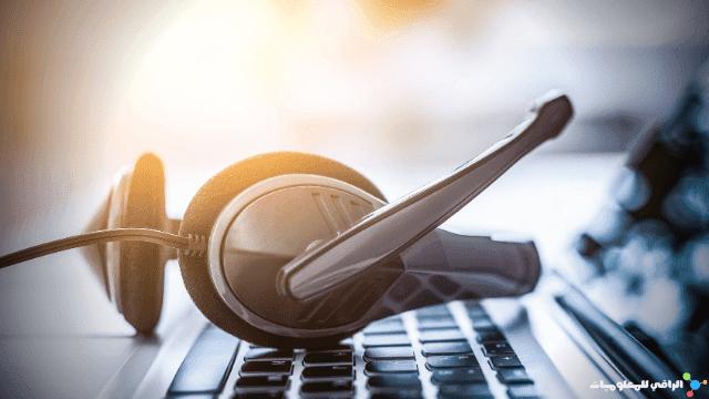 جودة موظّفي الدعم في شركات الاتصالات لا تُلبّي الطموح
