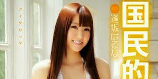 AKB48 Risa Naruse jadi pemain film biru