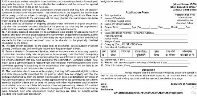 Danapur Cantonment Board Recruitment