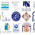 الإجازات المهنية المفتوحة بالجامعات المغربية برسم السنة الجامعية 2019-2020
