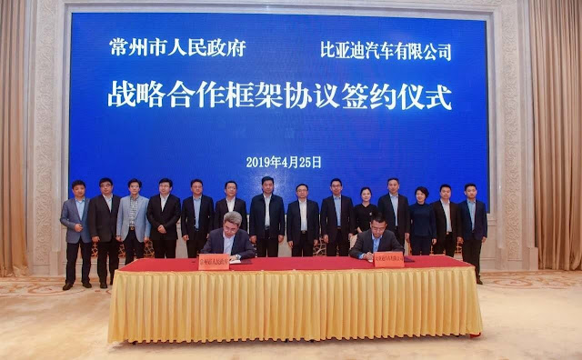 Image Attribute: The signing ceremony - China's BYD to produce EVs in Changzhou National Hi-Tech District / Dated: April 25, 2019