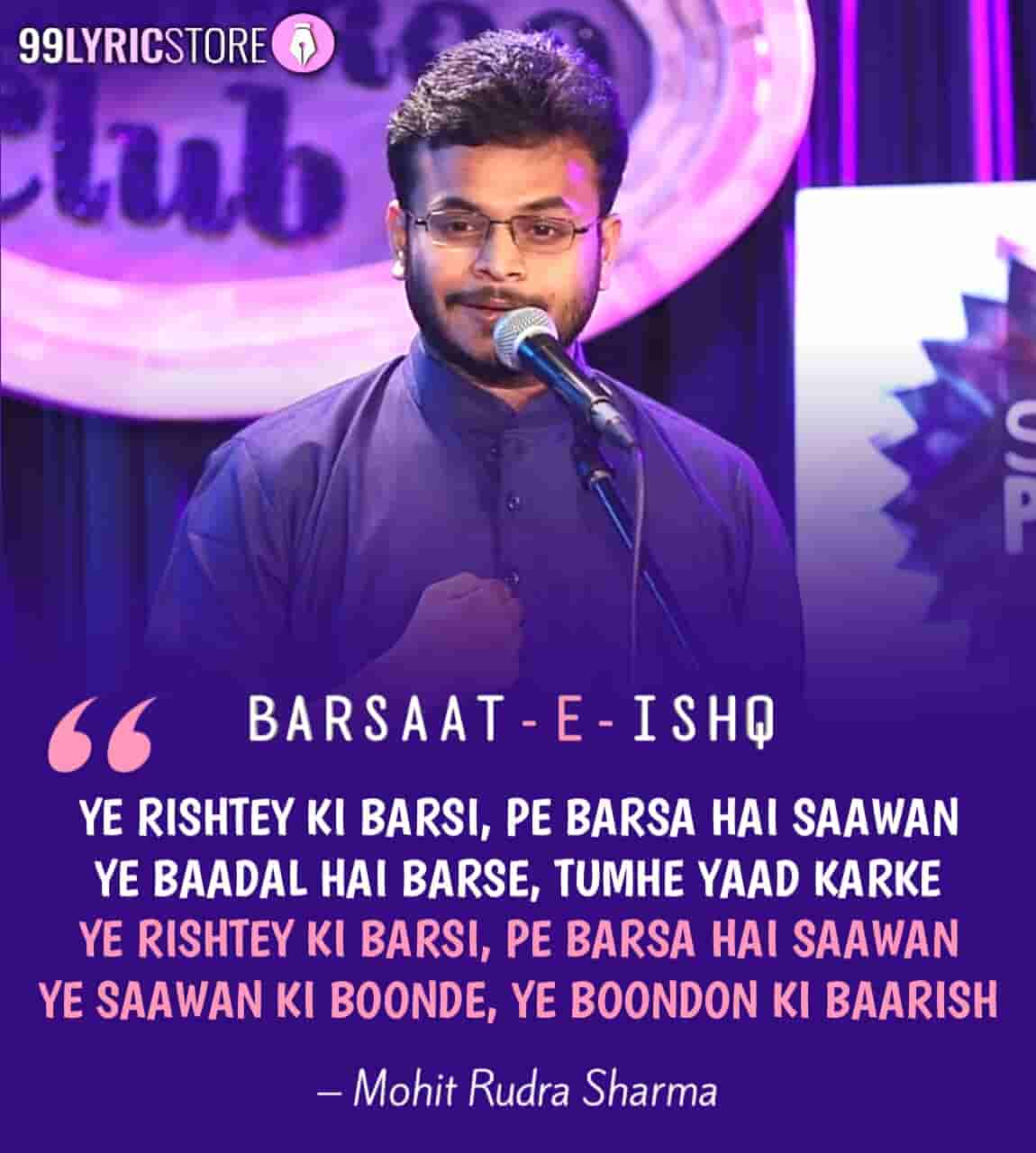 This beautiful poem 'Barsaat-E-Ishq' has written and performed by Mohit Rudra Sharma on the stage of Spill Poetry. Baksheesh Singh include some slight music by his guitar which refinement the beauty of this poem.