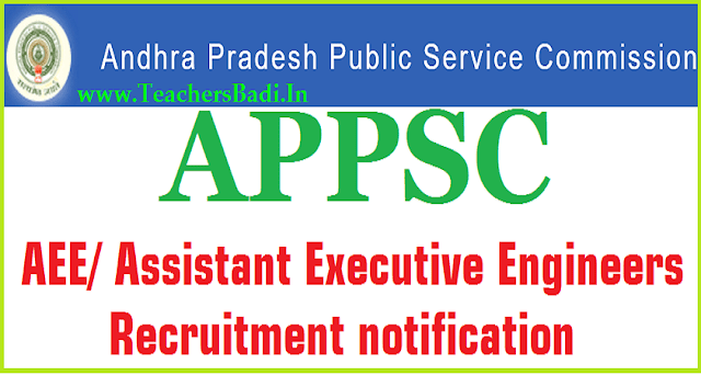 APPSC AEEs Recruitment,Results,Hall tickets