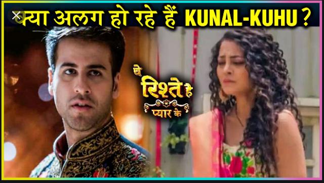 Spoiler Alert : Kunal supports Mishti over Kuhu in Yeh Rishtey Hain Pyaar Ke