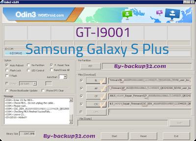 سوفت وير هاتف Galaxy S Plus  موديل GT-I9001 روم الاصلاح 4 ملفات تحميل مباشر