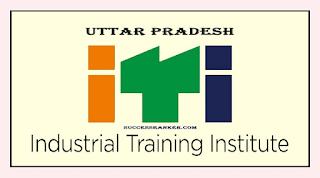 UP ITI Admission Online Form 2021 on Rojgar Result