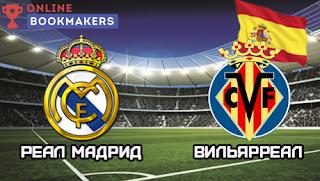 Реал Мадрид – Вильярреал смотреть онлайн бесплатно 5 мая 2019 прямая трансляция в 17:15 МСК.