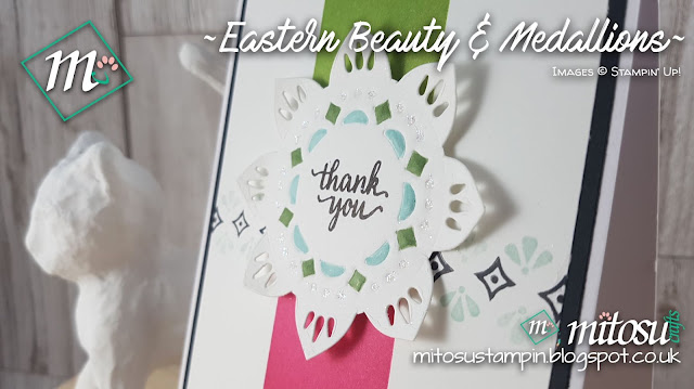 Stampin Up SU Eastern Beauty Medallions Palace Suite Shop Stampin Up UK Online Jay Soriano Mitosu Crafts 1
