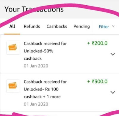 ( Loot offer 2020 ) Amazon Scan And Pay Offer Get 50% Back Up to Rs.200 Cashback