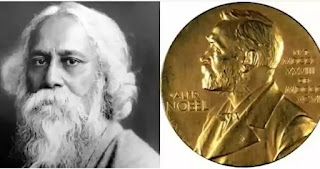 Rabindranath Tagore own noble prize is influence of Indian English language and literature
