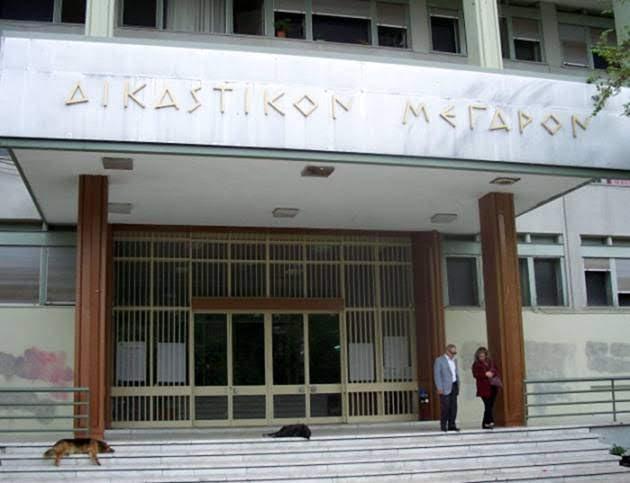 Ποινή κάθειρξης 8 ετών σε Λαρισαία τραπεζοϋπάλληλο