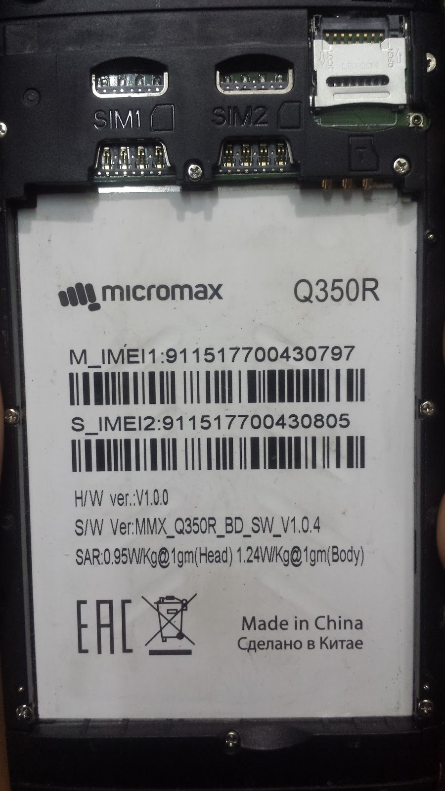 FLASH FILE KING: MICROMAX Q350R V1 0 0 SW V1 0 4 FLASH FILE