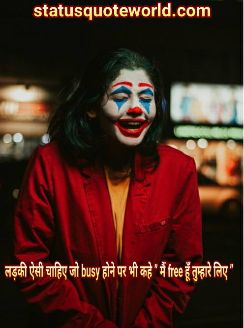 61+joker status for whatsapp ,Quote and image for batman Mystic movies