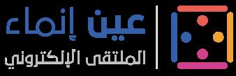 تعرف على منصة عين انماء للحصول على دورات معتمدة من وزارة التعليم مدونة المسبار
