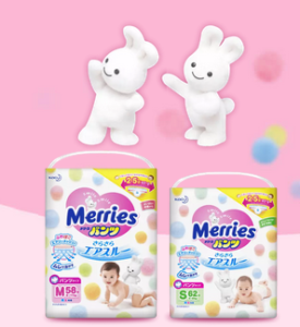 Grab FREE Sample of Merries Diaper Pants