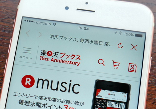 Tinuku Rakuten Music and Napster collaborated to fill 26 million songs