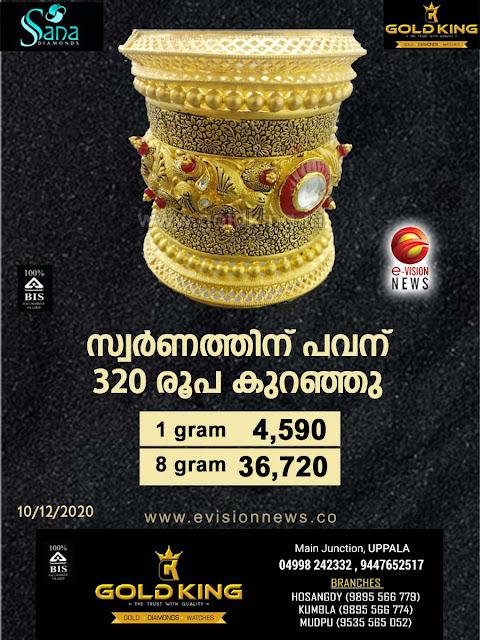 gold-rate-gold-king-uppala-kasaragod