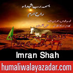 http://www.humaliwalayazadar.com/2015/09/imran-shah-nohay-2016.html