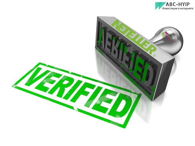 Верификация в хайп проектах: особенности и рекомендации