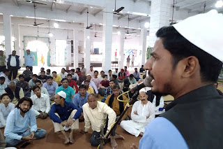 मजलिस का किया गया आयोजन | #NayaSaberaNetwork