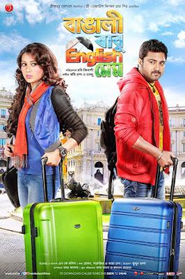Bangali Babu English Mem 2014 Bengali 720p WEB-DL 1.3GB ESub