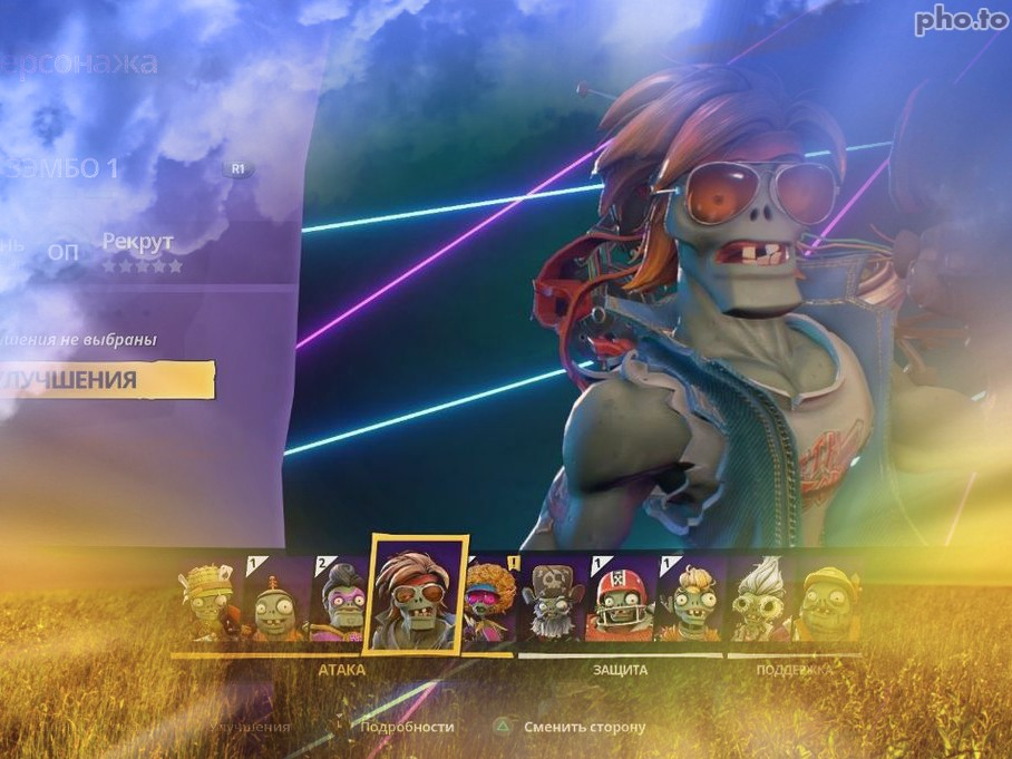 Review of Plants vs Zombies: Battle for Neyborville.