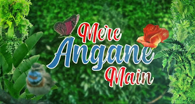 Mere Angane Main  kooku app