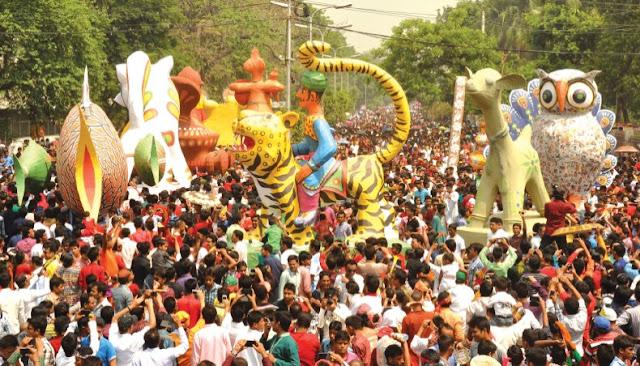 Losar Festival