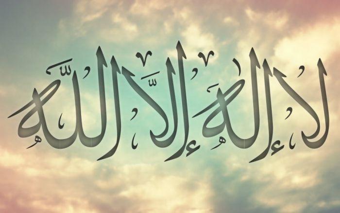 Nama Allah Di Komunitas Hindu dan Kristen Arab Timur Tengah